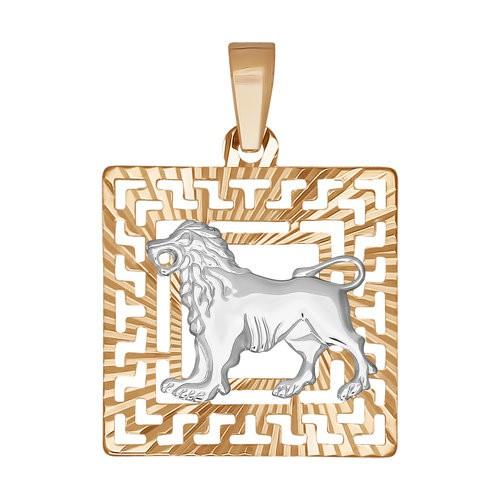 Подвеска из комбинированного золота Лев