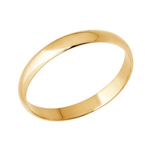 Кольцо обручальное гладкое из золота