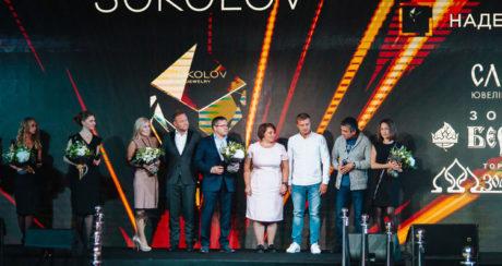 SOKOLOV объявил о старте премии для лучших ритейлеров-2018