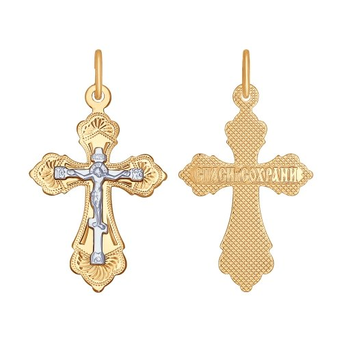 Крест из золота Комбинированный с гравировкой