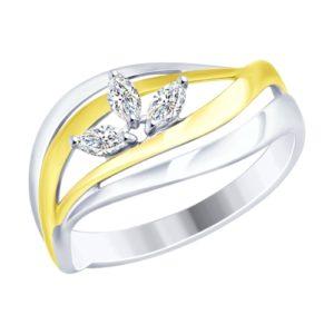 Кольцо из Золочёного с Фианитами