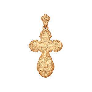 Крест из золочёного серебра