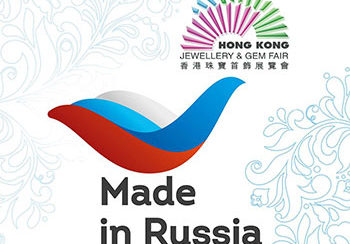 Проект «Made in Russia» едет в Гонконг