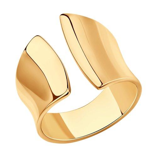 Кольцо золочёное из Серебра