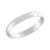 Гладкое обручальное кольцо из белого золота