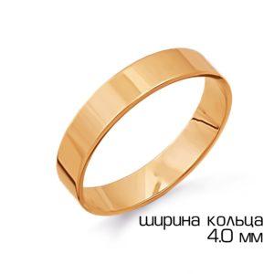 Кольцо обручальное Шайба