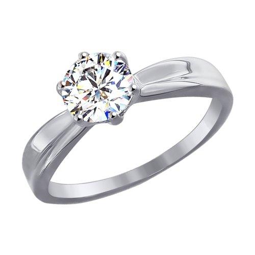 Помолвочное кольцо из белого золота со Swarovski