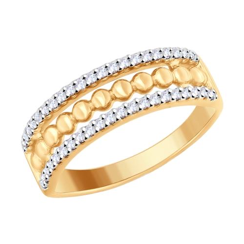 Кольцо из серебра золочёное с фианитами