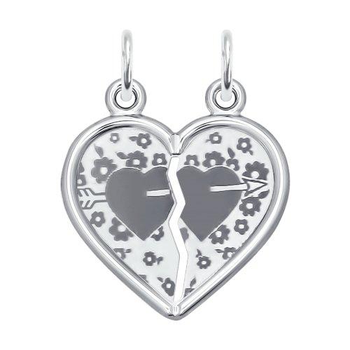 Подвеска из серебра Разламывающееся сердце
