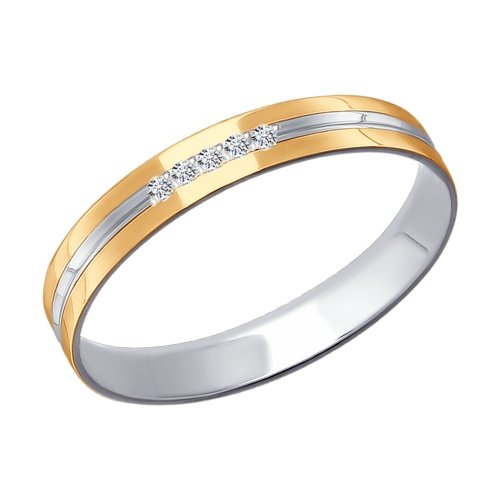 Кольцо обручальное из золота