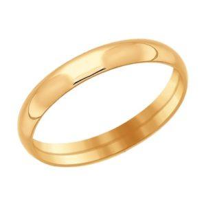 Кольцо обручальное из золота гладкое бухтированное