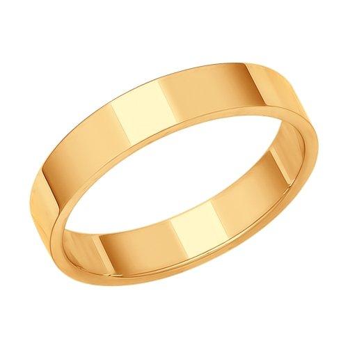 Кольцо обручальное гладкое Шайба