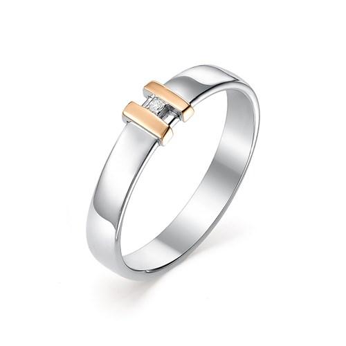 Кольцо обручальное из серебра и золота с Бриллиантом