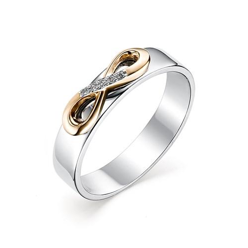 Кольцо Бесконечность из серебра и золота с Бриллиантами