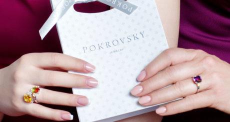 «Золотые купола» превратились в POKROVSKY