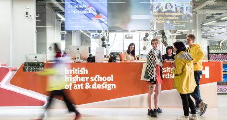 В «Британке» конкурс на выдачу грантов, «ювелирный дизайн» — в списке