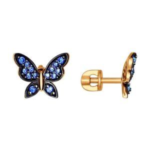 Серьги Гвоздики из золота Бабочки