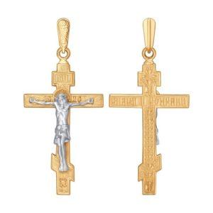 Крест из Комбинированного золота