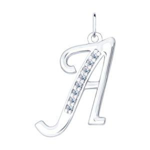 Подвеска из Серебра с Фианитами буква А