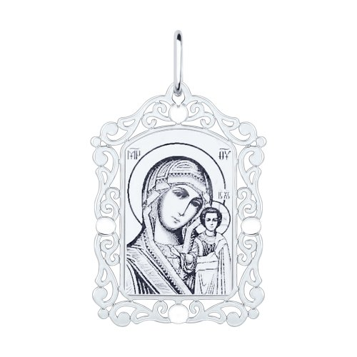 Подвеска из Серебра Икона Б.М.Казанская