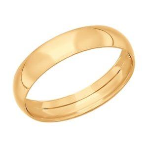 Кольцо обручальное из Красного золото гладкое