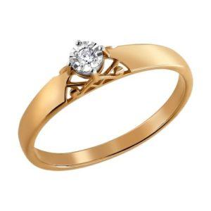 Кольцо помолвочное из Красного золота с Бриллиантами