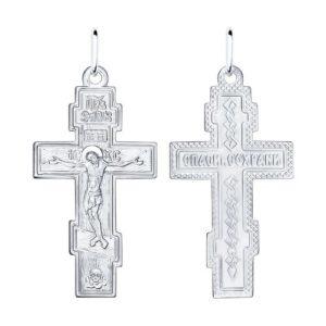 Подвеска Крест из Серебра