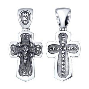 Подвеска-крест из Чернёного серебра