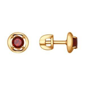 Серьги-пусеты из Красного золота с Гранатами