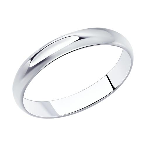 Кольцо обручальное Гладкое из Серебра