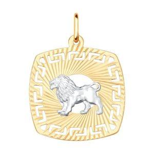Подвеска лев из Комбинированного золота
