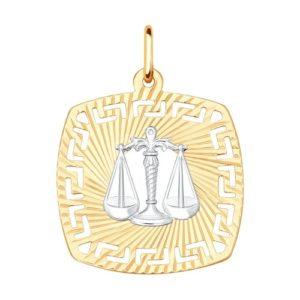 Подвеска Весы из Комбинированного золота