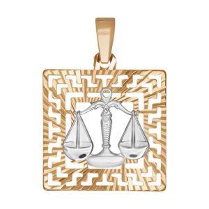 Подвеска Весы из комбинированного золота с алмазной гранью