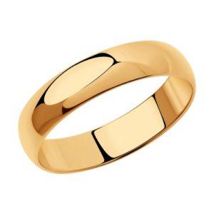 Кольцо обручальное из Золочёного серебра