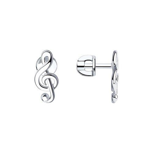 Пусеты из Серебра Скрипичные ключи