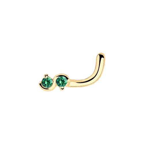 Пирсинг в нос из Золочёного серебра с зелёными фианитами